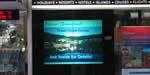 Projection Film - GlassVu Mk III - Brisbane